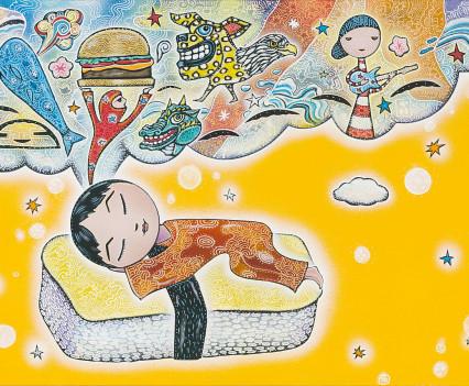 joel-nakamura-american-dream