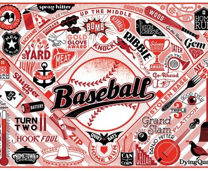 lucie-rice-baseball-illustration-2017